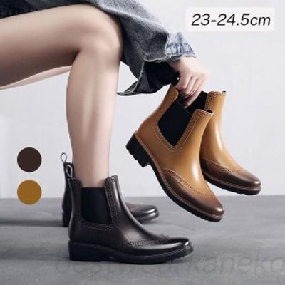 ショートブーツ レディース ブーティー サイドゴア 太ヒール ローヒール靴 歩きやすい 美脚ブーツ 黒シューズ 靴 レディースブーツ ショ