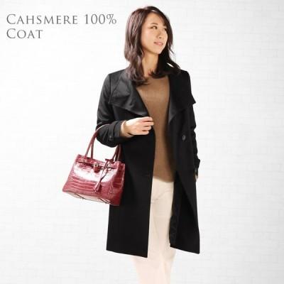 【1点限り】 カシミヤ 100% コート レディース ブラック Mサイズ