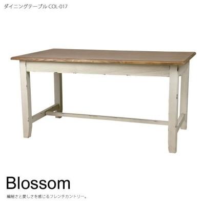 ダイニングテーブル COL-017  ダイニングテーブル テーブル 木製テーブル カントリー調