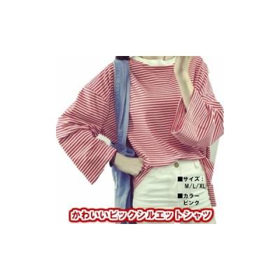 トレンド ゆったりTシャツ ビックシルエット ボーダー レディース 赤 レッド M L XL