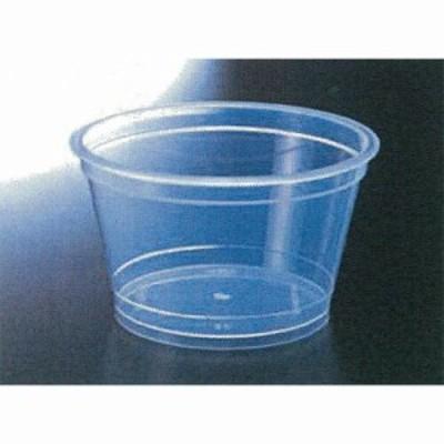 【送料無料】デザートカップ PP88パイ-195 1000個 _デザート容器_プラスチック容器_