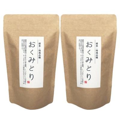 おくみどり210g×2パック   緑茶   静岡県産   一番茶葉使用   駿府堂茶舗   品種