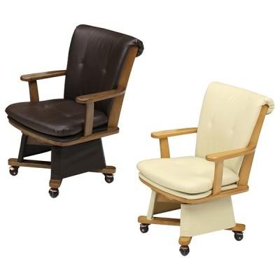 ダイニングチェア 椅子 チェア チェアー シンプル モダン 下台カバー付 こたつ椅子