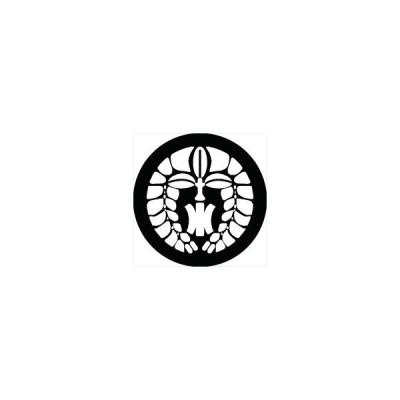 家紋シール 下がり藤に水の字紋 直径4cm 丸型 白紋 4枚セット KS44M-0274W