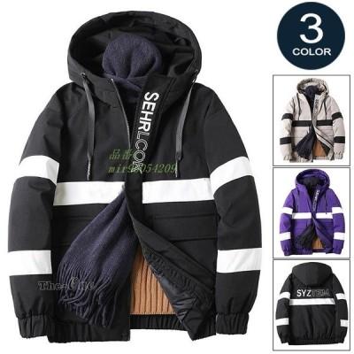 ブルゾン メンズ ジャケット 中綿ジャケット 暖かい アウトドア 厚手 防風 保温 フード付き アウター ジップアップ