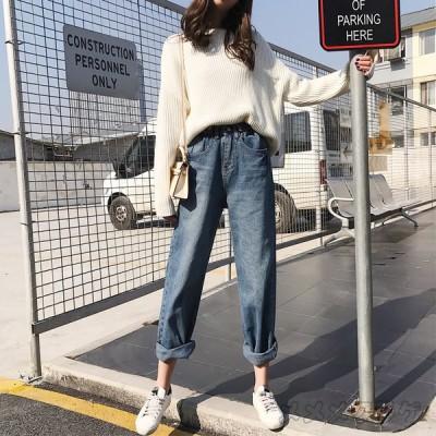 デニムパンツ ハレムパンツ レトロ ファッション ゆったり 高見え 着痩せ ハイウエストジーンズ ストレートパンツ 無地 ジーンズ カジュアルパンツ 2020新作