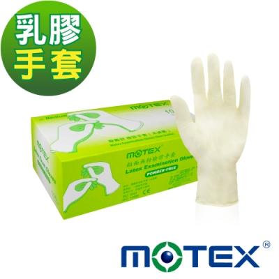 摩戴舒 檢診手套 (未滅菌)-粗面無粉檢診手套(厚)-100PCS/盒