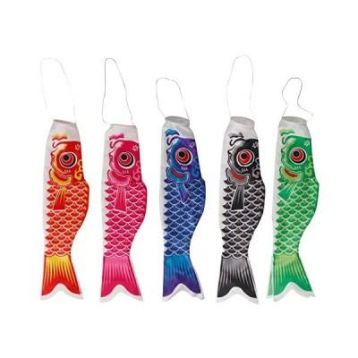 5個入り 5色 庭ヤードに適用 少年の日 日本 鯉 吹き流し ストリーマー こいのぼり 鯉幟 鯉のぼり 70cm セット