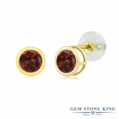 天然 ガーネット ピアス レディース 14金 イエローゴールド 天然石 1月 誕生石 一粒 ベゼル 小粒 シンプル スタッド ブランド
