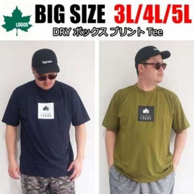 【送料無料】メンズ 大きいサイズ ブランド ロゴス LOGOS Tシャツ 半袖 3L 4L 5L BOXプリント ネイビー カーキ ホワイト オーバーサイズ