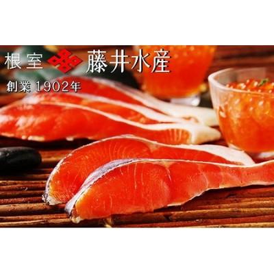 <12月16日決済分まで年内配送> <鮭匠ふじい>山漬紅鮭・いくら醤油漬 A-42091