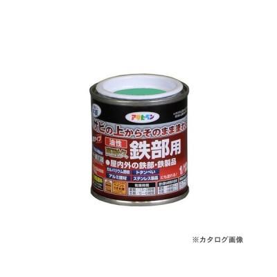 アサヒペン AP 油性高耐久鉄部用 1/12L (ライトグリーン)