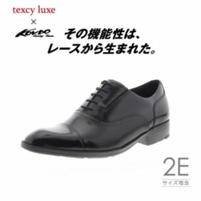 asics アシックス商事 texcy luxe/テクシーリュクス TU7002(ブラック)紳士靴 上位タイプ 2E 本革 ストレートチップ