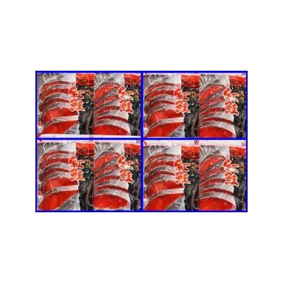 ふるさと納税 天然甘塩紅鮭5切×5P A-36019 北海道根室市