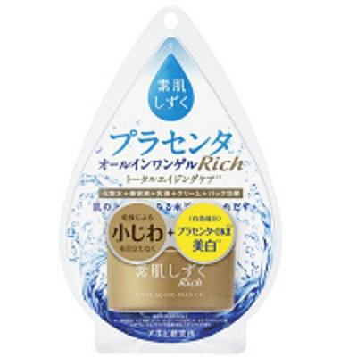アサヒグループ食品素肌しずく オールインワンゲル <美白> 100g アサヒグループ食品