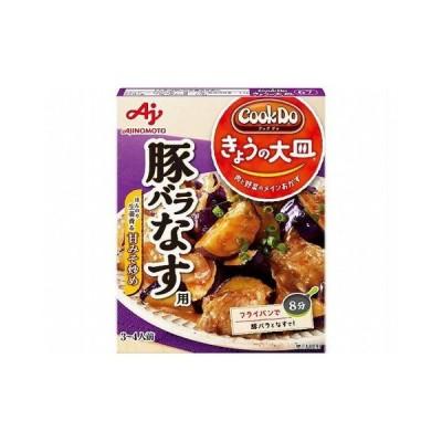 まとめ買い 味の素 CookDo 今日の大皿 豚バラなす用 100g x10個セット 食品 業務用 大量 まとめ セット セット売り 代引不可