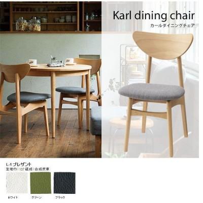 ダイニングチェア 合成皮革 木製 北欧 食卓 椅子 チェア ナチュラル家具 Karl dining chair L-1プレザント SWITCH