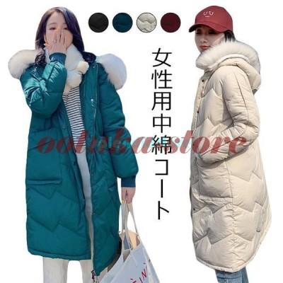 中綿コート レディース 冬コート 厚手 キルティングコート フード付き フワフワファー 女性 中綿 アウター 暖かい 冬 カジュアル お洒落