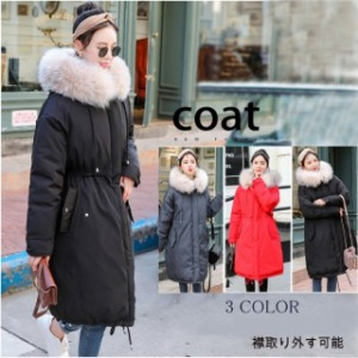 中綿ジャケット ミリタリー系 レディース 通学 通勤 フード フェイクファー 妊婦 コクーン ゆったり ファー襟付き中綿コート