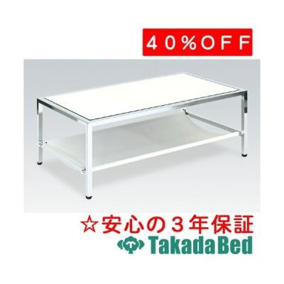高田ベッド製作所 ローテーブルMT TB-788 Takada Bed