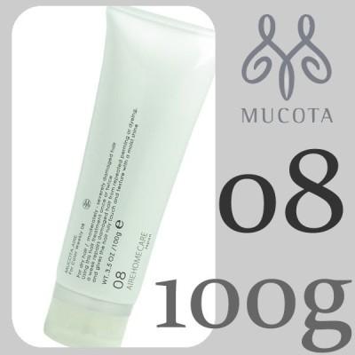ムコタ アデューラ アイレ 08 フォーカラー  ウィークリー ヘアトリートメント  100g
