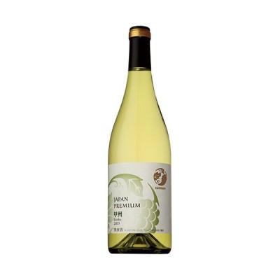 お中元 御中元 ギフト 業務店御用達 ワイン サントリー ジャパンプレミアム 甲州 白:750ml 取寄 wine (91-0)