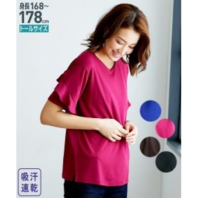 Tシャツ カットソー トールサイズ レディース 吸汗速乾 ペタルスリーブ トップス 夏 ブラウン/ブルー/ベリーレッド/黒 M/L ニッセン