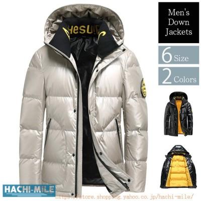ダウンジャケット メンズ 厚手 ロゴ付き ブルゾン 防寒 フード付き 軽量ダウン アウター 冬着 保温 あったか 父の日