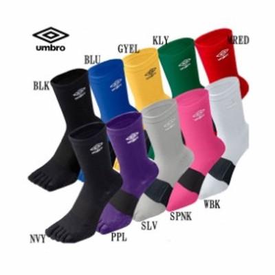 5フィンガー ショートソックス【umbro】アンブロサッカー フットサル ストッキング(UAS8622)17SS