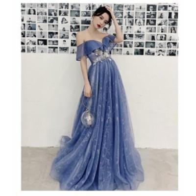 パーティードレス ロングドレス 結婚式 高級 オフショルダー フォーマルドレス お呼ばれ 大きいサイズ ウエディングドレス 二次会 卒業式