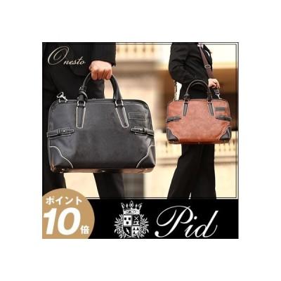 ピーアイディー P.i.d ピーアイディー ビジネスバッグ ブリーフケース Onesto オネスト ビジネス バッグ m s l PIC101 WS