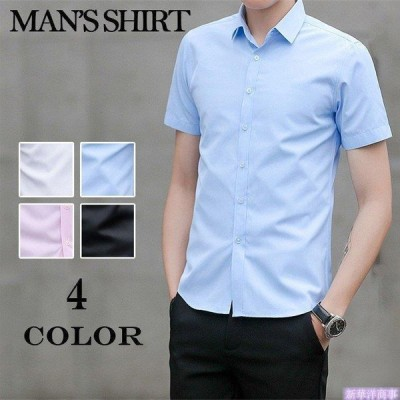 カジュアルシャツ 半袖ワイシャツ 白 メンズ 半袖シャツ 薄手 スリムシャツ メンズシャツ 白シャツ トップス ビジネス