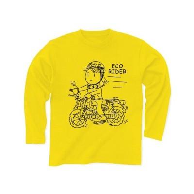 エコライダーは地球に優しい 長袖Tシャツ(デイジー)