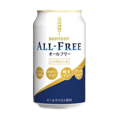 サントリー オールフリー 350ml 缶 1ケース(24本)