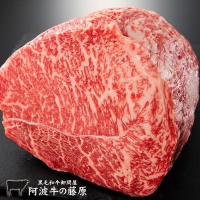 黒毛和牛 霜降り 極柔 モモ ブロック 100g 最高級黒毛和牛 モモ肉 牛肉