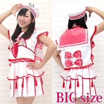 コスプレ キャラクター ももいろアイドル ココナツ 衣装 BIG NH2062Bレッド