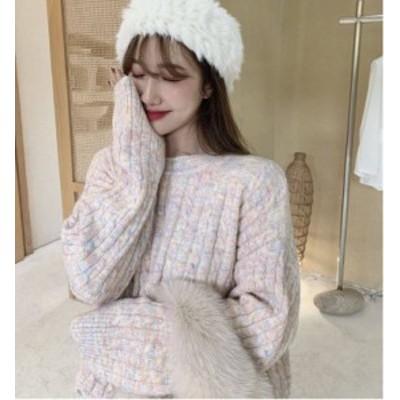 ミックスカラー ケーブル ニット オーバーサイズ チュニック丈 長袖 秋 冬 レディース ファッション 韓国 オルチャン