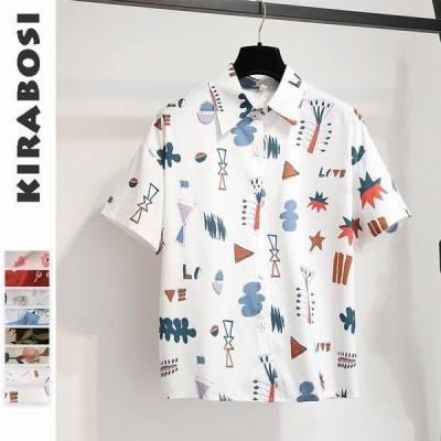 アロハシャツ レディース 半袖 トロピカル 花柄 ゆったり 着心地 ハワイ おしゃれ 夏