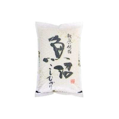 【精米】魚沼産 無洗米 コシヒカリ 2kg 平成29年産