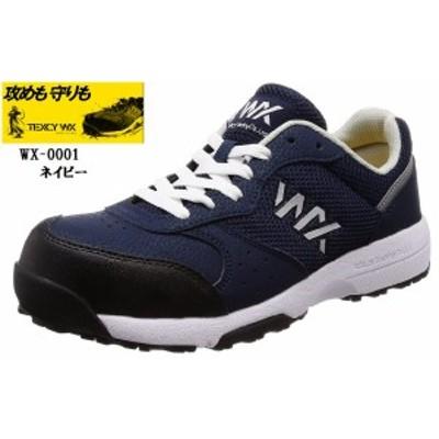 安全靴 TEXCY WX (テクシーワークス)WX-0001 プロテクティブセーフティスニーカー メンズ レディス JSAA規格A種認定品。プロ職人の意見を