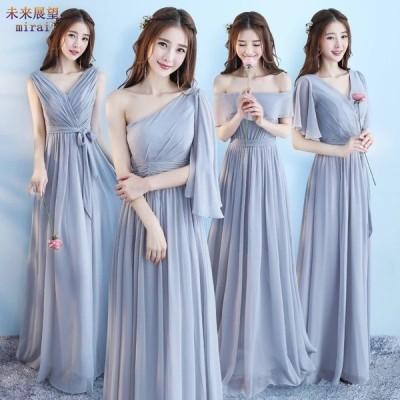 ロングドレス 演奏会ドレス 結婚式 ウェディングドレス 二次会 ウエディング ロングドレス 花嫁ドレス ブライズメイド ドレス
