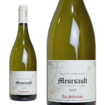 ムルソー  2010年  ルー・デュモン  レアセレクション  750ml  (フランス  ブルゴーニュ  白ワイン)  家飲み  巣ごもり  応援