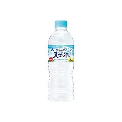 サントリー 天然水(南アルプス) ペット 550ML × 24本