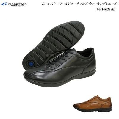 ワールドマーチ メンズ 靴 WM1002 WM-1002 3E ウォーキングシューズ WORLD MARCH Walking Shoes