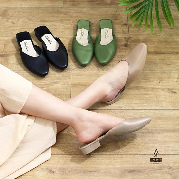 包頭半拖鞋外穿女鞋夏時尚百搭防滑涼拖鞋塑料一腳蹬低跟平底輕便【愛物及屋】