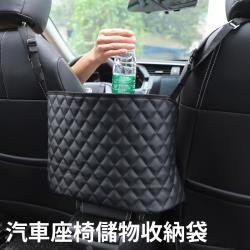 汽車座椅間皮革儲物收納袋/置物袋/掛袋
