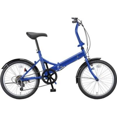 ライヤーFDB206 ブルー CAPTAINSTAG 自転車 20インチ ( YG-274 / CAG )(QCB02)