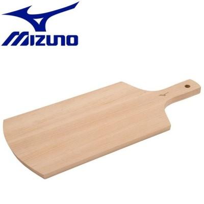 ミズノ 野球 木製カッティングボード 1GJYV17300