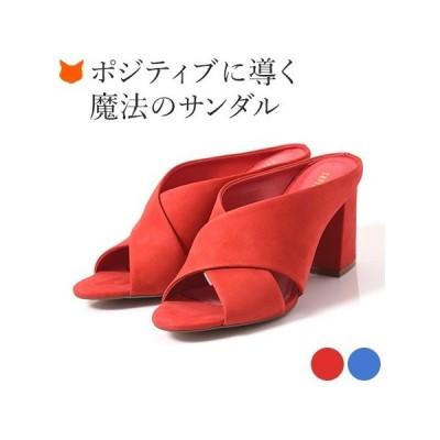 クロスベルト サンダル レディース レザー スエード 本革 チャンキー ヒール 太ヒール 歩きやすい 夏 ブランド かっこいい レッド 赤 ブルー 青