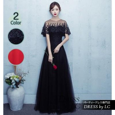パーティードレス 結婚式 二次会 ワンピース 結婚式ドレスワンピース 20代 30代 40代 ロングドレス 袖あり 黒 赤 レース 花柄